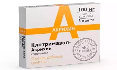 При заболеваниях половых путей, имеющих грибковую этиологию, врачом часто назначаются таблетки вагинальные Клотримазол акрихин