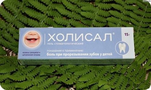 Холисал выпускают в трех форматах: для взрослых, для детей (при прорезывании зубов), для тех, кто носит брекеты