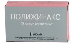 Полижинакс для лечения вагинита
