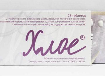Особенности приема и действия контрацептивного препарата Хлое
