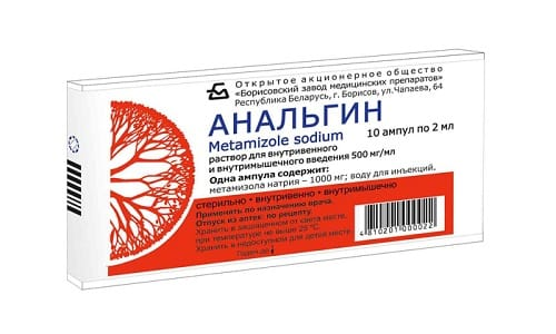 Анальгин в составе литической смеси может вызвать аллергические реакции в виде зудящих кожных высыпаний