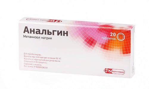 Анальгин вместе с Кеторолом используют в качестве обезболивающих средств при травмах, после хирургического вмешательства, для больных раком