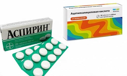 Ацетилсалициловая кислота и Аспирин - нестероидные противовоспалительные средства с широким спектром действия и обширным списком показаний к применению