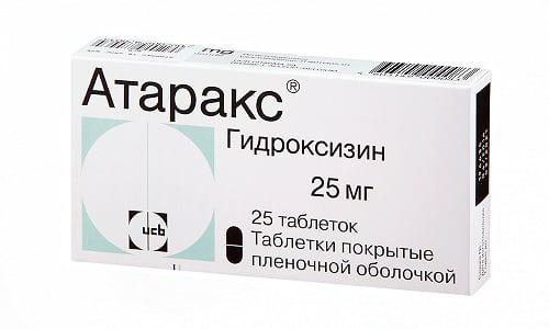 Дозировка Атаракса для взрослого - до 100 мг в сутки, при этом указанное количество делят на несколько приемов