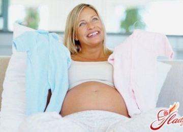 Беременность - не болезнь