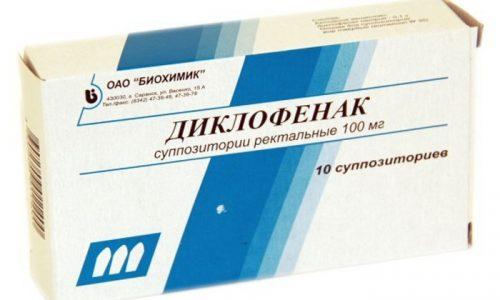 Свечи Диклофенак, отличающиеся антибактериальным действием, используются в качестве дополнительных средств терапии