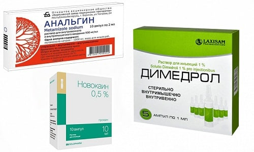В ситуациях, когда поднимается температура и снизить ее не удается никакими медицинскими препаратами, применяют литическую смесь - Анальгин, Новокаин и Димедрол в одном шприце