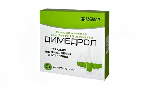 Димедрол быстро снимает спазм сосудов, подавляет воспалительные процессы и отеки слизистых оболочек