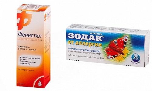 Высокую эффективность при аллергии проявляют такие препараты, как Зодак или Фенистил