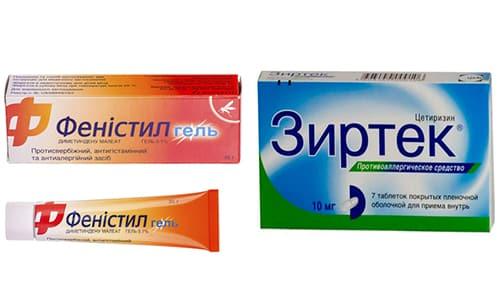 Чтобы устранить проявления аллергической реакции, врачи назначают Зиртек или Фенистил