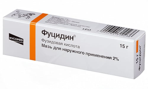 Фуцидин лечит различные инфекционно-воспалительные процессы