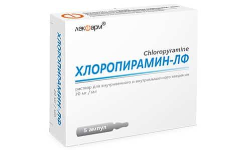 Противопоказанием для Хлоропирамина является повышенная чувствительность к действующему веществу или вспомогательным компонентам