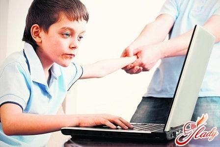 способы борьбы с детской компьютерной зависимостью