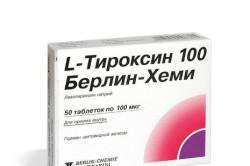 L-тироксин после проведения тиреоидэктомии
