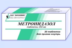 Метронидазол для лечения трихомониаза