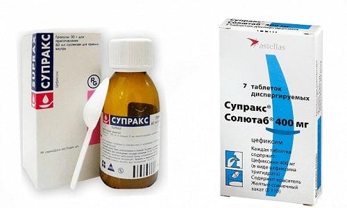 Среди препаратов, обладающих бактерицидным действием, хорошие отзывы заслужили Супракс и Супракс Солютаб